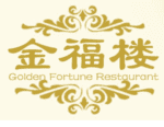 Golden Fortune Restaurant