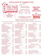 Hop Sing Restaurant